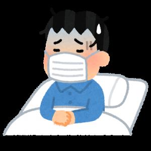 鈴木先生がインフルエンザにかかってしまいました(>人<;)